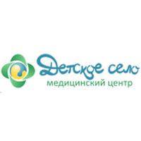 Фото клиники: Медицинский центр «Детское село»