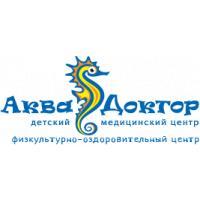 Фото клиники: Медицинский центр «Аквадоктор» на пр. Богатырский д.26 корп.1