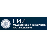 Фото клиники: НИИ медицинской микологии Кашкина