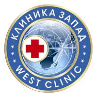 Фото клиники: Клиника «Запад»