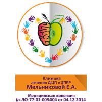 Фото клиники: Клиника Мельниковой