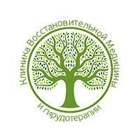 Фото клиники: Клиника гирудотерапии