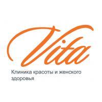 Фото клиники: Клиника лазерной косметологии и медицины «Вита»