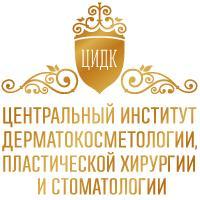 Фото клиники: Центральный институт дерматокосметологии (ЦИДК)