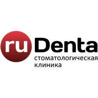 Фото клиники: Стоматология «Рудента»
