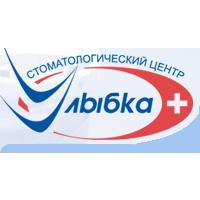 Фото клиники: Стоматологический центр «УЛЫБКА+»