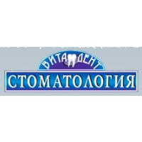Фото клиники: «ВитаДент» Бабушкинская