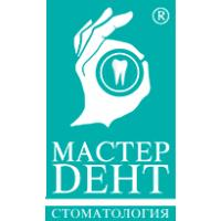 Фото клиники: Стоматология «Мастердент» на Щелковской