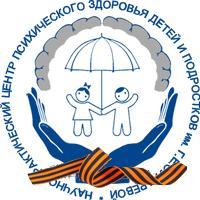 Фото клиники: Детская психиатрическая больница №6