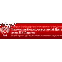 Фото клиники: Центр Пирогова (НМХЦ) - Первомайская 70