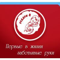 Фото клиники: Роддом №4 на Калужской