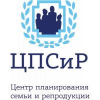 Фото клиники: Центр планирования семьи и репродукции