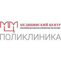 Фото клиники: Медицинский центр Управления делами Мэра и Правительства Москвы