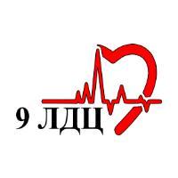 Фото клиники: 9 ЛДЦ Минобороны на Большой Пироговской