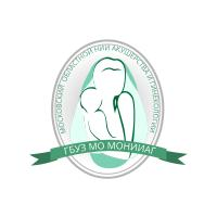 Фото клиники: МОНИИАГ (институт акушерства и гинекологии)