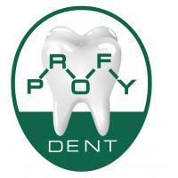 Фото клиники: Стоматологическая клиника «Профи-Дент»