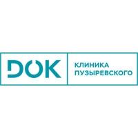 Фото клиники: Офтальмологическая клиника «DOK»