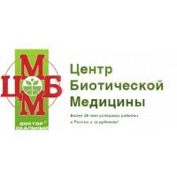 Фото клиники: Сибирский центр биотической медицины