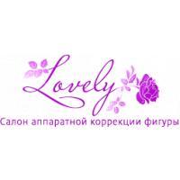 Фото клиники: Салон аппаратной коррекции фигуры «Lovely»