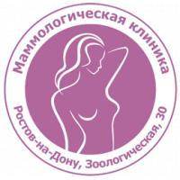 Фото клиники: Маммологическая клиника