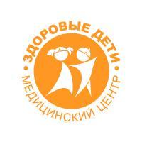 Фото клиники: Медицинский центр «Здоровые дети» на ул. Никитинская д. 79