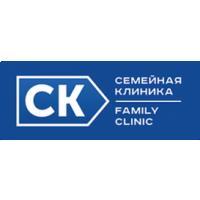 Фото клиники: «Семейная клиника»