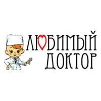 Фото клиники: «Любимый доктор» на Фучика