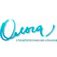 Фото клиники: Стоматология «Ольга»