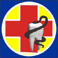 Фото клиники: Стоматология «Здоровье»