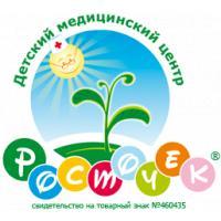 Фото клиники: Детский медицинский центр «Росточек»