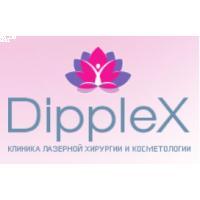 Фото клиники: Клиника лазерной хирургии и косметологии «Dipplex»