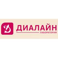 Фото клиники: Центр лабораторной диагностики «Диалайн» на ул. Краснополянская 3