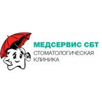 Фото клиники: Стоматологическая клиника «Медсервис СБТ» на ул. Хользунова д. 36/3