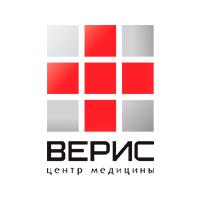 Фото клиники: Лечебно-диагностический центр «Верис» на Московская 107А