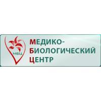 Фото клиники: Медико-биологический центр на ул. Рашпилевская 133/3