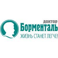 Фото клиники: Клиника «Доктор Борменталь» на ул. Асафьева 3