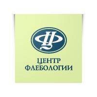 Фото клиники: Центр флебологии на пр-те Невский д. 111