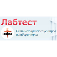 Фото клиники: Лаборатория «ЛабТест» на ул. Будапештская д. 17 корп.3