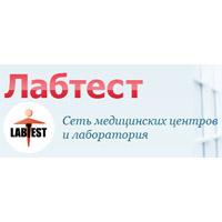 Фото клиники: Лаборатория «ЛабТест» на ул. Комсомола д.14