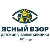 Фото клиники: Детская глазная клиника «Ясный взор» на метро «Братиславская» ул. Новомарьинская д.15
