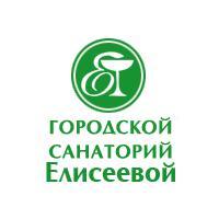 Фото клиники: Медицинский центр Елисеевой на ул. Нежинская 5