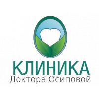 Фото клиники: Семейная стоматологическая клиника доктора Осиповой на Мичуринский проспект д. 11 корп. 2