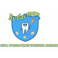 Фото клиники: Стоматологическая клиника «Зубастик» на б-р Литовский д.9/7