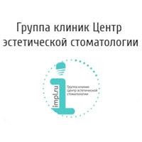 Фото клиники: Центр эстетической стоматологии на Озерковская набережная д. 26