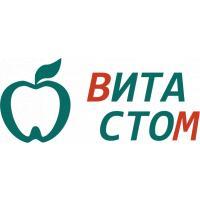Фото клиники: Стоматологическая клиника «Вита-Стом» на Берингов пр. д. 3