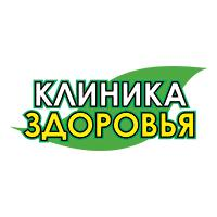 Фото клиники: Клиника здоровья на ул. Минусинская д.9
