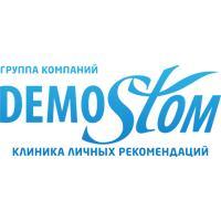 Фото клиники: Стоматологическая клиника «Демостом» на пер. Ружейный д. 3