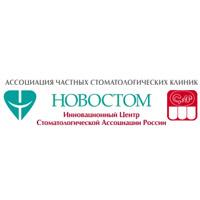 Фото клиники: Стоматологический центр «Новостом» на ул. Домодедовская д. 24 корп. 3