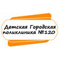 Фото клиники: Детская поликлиника №120 на ул. Новокосинская д. 36 А