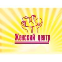 Фото клиники: Сеть медицинских клиник «Женский центр» на пр. Молодёжный д. 31/3